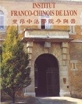 Institut-Franco-Chinois_large.jpg
